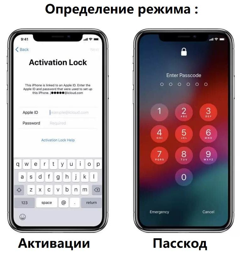 удалить icloud iphone Разблокировать снять пароль айфон